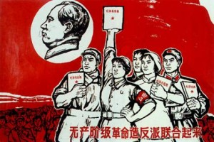 women and mao