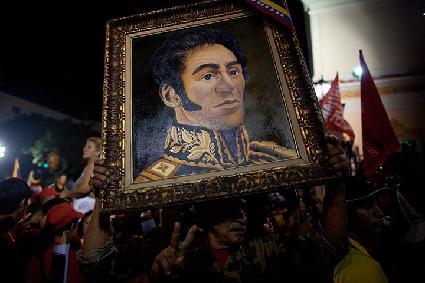 Chavez2012Bolivar