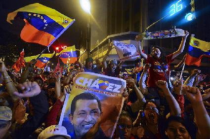 Chavez2012Celebration
