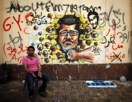 Egypt_graffiti