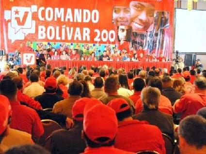 PSUV_election_campaign_meeting