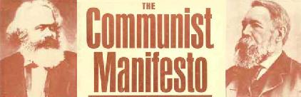 Marx_Engels_Communist_Manifesto