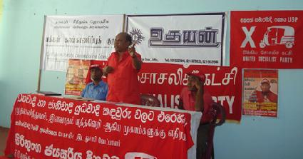 United_Socialist_Party_Sri_Lanka