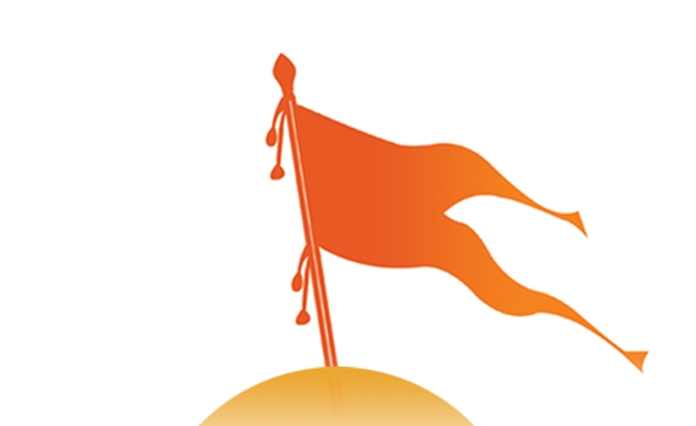 bharat mata with rss flag - photo #21