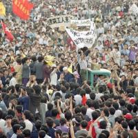 TiananmenThumbnail