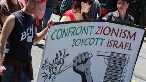 An anti-Israel protest in San Francisco, April 2011 (photo credit: CC BY dignidadrebelde, Flickr)