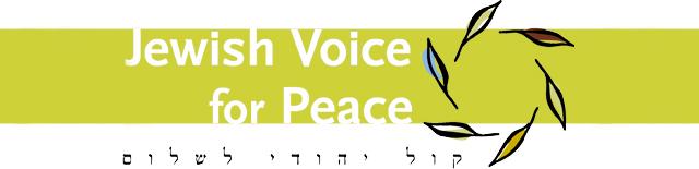 jvp_email_logo