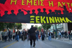 Members of Xekinima participate in a demonstration in Athens