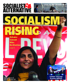 Socialist Alternative Issue #18