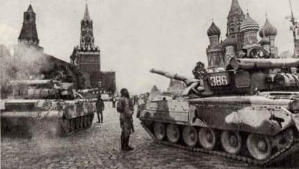 1991_Soviet_coup_attempt