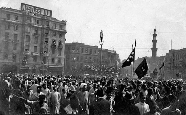 Demonstration in Egypt, 1919 (Wikimedia Commons)